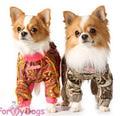 ForMyDogs Пыльник для собак цвет бежевый, модель для мальчиков, размер 12