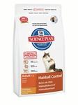 HILL'S Для кошек, для выведения шерсти, сух. от 300гр