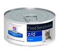 HILL'S Консервы Диета для кошек Z/D лечение острых пищевых аллергий 156г