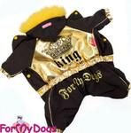 ForMyDogs Комбинезон зимний на подкладке из мягкого меха, цвет коричневый/золото, модель для мальчиков, размер 8