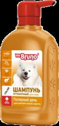 """М.Бруно Шампунь №9 """"Полярный день"""" для белых собак, 350мл"""