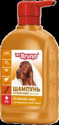 """М.Бруно Шампунь №10 """"Огненная заря"""" для рыжих и коричневых окрасов собак, 350мл"""