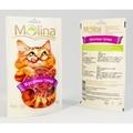 Molina Кусочки тунца для кошек, 80г