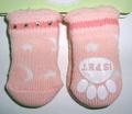 I's Pet Носки для собак розовые, размер S