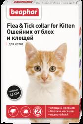 Beaphar Ошейник для котят от блох и клещей 35см (диазинон)