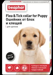 Beaphar Ошейник для щенков Flea & Tick collar for Puppy от блох и клещей 65см