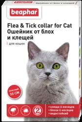 Beaphar Ошейник для кошек от блох и клещей (красный), 35см