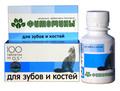 Веда Фитомины для кошек для зубов и костей 100таб