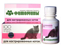 Веда Фитомины для кастрированных котов 100таб