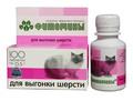 Веда Фитомины для кошек для выгонки шерсти 100таб