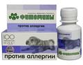 Веда Фитомины для собак против аллергии 100таб