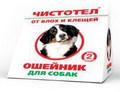 Чистотел Домик ошейник для собак от блох и клещей 65см