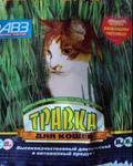 АВЗ Травка для кошек (пакетик)