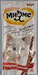 МНЯМС Лакомые палочки для кошек с говядиной и печенью 13,5 см, 3 х 5 гр.