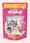 ВИСКАС Для котят Пауч Желе Телятина 85гх24шт