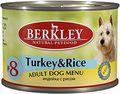 Berkley(Беркли) Консервы для собак №8 Индейка с рисом 200г х 6шт