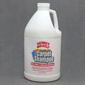 8 in 1 NM Advanced Deep Cleaning Carpet Shampoo Моющее средство для ковров и мягкой мебели 1,9 л