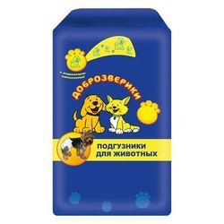 Пелигрин Подгузники для собак и кошек S 4-7кг, 35-45см, 20шт