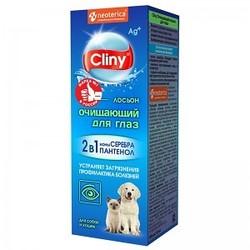 Cliny Лосьон очищающий для глаз 50мл