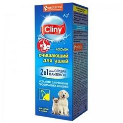 Cliny Лосьон очищающий для ушей 50мл