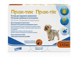 Novartis Elanco Прак-тик(Prac-tic) Капли для собак 2-4,5кг от блох и клещей (3 пипетки)