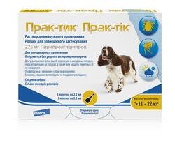 Novartis Прак-тик(Prac-tic) Капли для собак 11-22 кг от блох и клещей(3 пипетки)