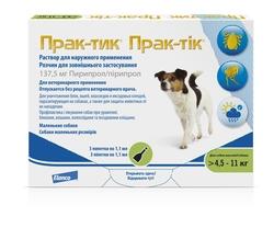 Novartis Прак-тик(Prac-tic) Капли для собак 4,5-11 кг от блох и клещей(3 пипетки)