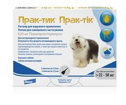 Novartis Elanco Прак-тик(Prac-tic) Капли для собак 22-50 кг (3 пипетки)