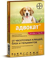 Bayer Адвокат 250 Антипаразитарные капли на холку для собак 10-25кг, 3пипетки*2,5мл