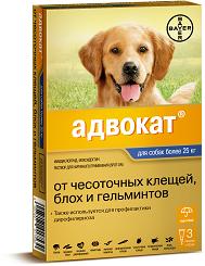 Bayer Адвокат 400 Антипаразитарные капли на холку для собак 25-40кг, 3пипетки*4мл