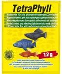 Tetra TetraPhyll Корм для травоядных рыб, хлопья