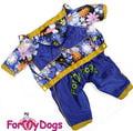 ForMyDogs Дождевик для собак синий, модель для девочек, размер 10