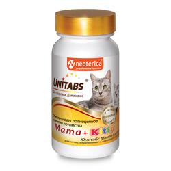 Unitabs Витамины Mama+Kitty для котят, беременных и кормящих кошек, 120 таб.