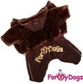 ForMyDogs Шубка - комбинезон на меховой подкладке, модель для мальчиков, размер №10