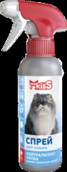 """М.Кисс Спрей для кошек """"Нейтрализует запах"""" 200мл"""