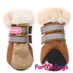 ForMyDogs Ботиночки зимние для собак из дубленочки, коричневые, размер №2