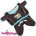 ForMyDogs Комбинезон на теплой меховой подкладке, модель для мальчиков, цвет коричневый, размер 10