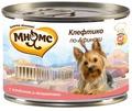 МНЯМС Консервы для собак Клефтико по-Афински (ягненок с томатами), 200г