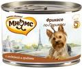 МНЯМС Консервы для собак Фрикасе по-Парижски (индейка c грибами), 200г