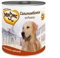 МНЯМС Консервы для собак Сальтимбокка по-Римски (телятина с ветчиной), 600г