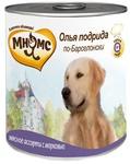 МНЯМС Консервы для собак Олья Подрида по-Барселонски (мясное ассорти с морковью), 600г