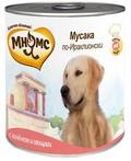 МНЯМС Консервы для собак Мусака по-Ираклионски (ягненок с овощами), 600г