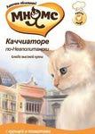МНЯМС Паучи для кошек Каччиаторе по-Неаполитански (курица с томатами), 12шт х85г