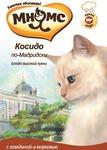 МНЯМС Паучи для кошек Косидо по-Мадридски (говядина с морковью), 12шт х85г