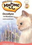 МНЯМС Паучи для кошек Оссобуко по-Милански (ягненок с рисом), 12шт х85г