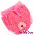 ForMyDogs Трусики для собак для гигиены розовые для девочки, размер №8, №20