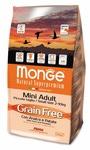 MONGE Monge Dog GRAIN FREE Mini беззерновой корм для собак мелких пород утка с картофелем 2,5 кг