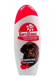 БиоВакс Шампунь для щенков 355мл
