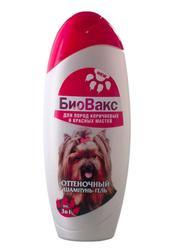 БиоВакс Шампунь-гель для собак оттеночный для пород коричневых и красных мастей 305мл