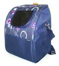 """DOGMAN Рюкзаки для собак и кошек""""Вояж"""", синий, размер 38х32х30см"""